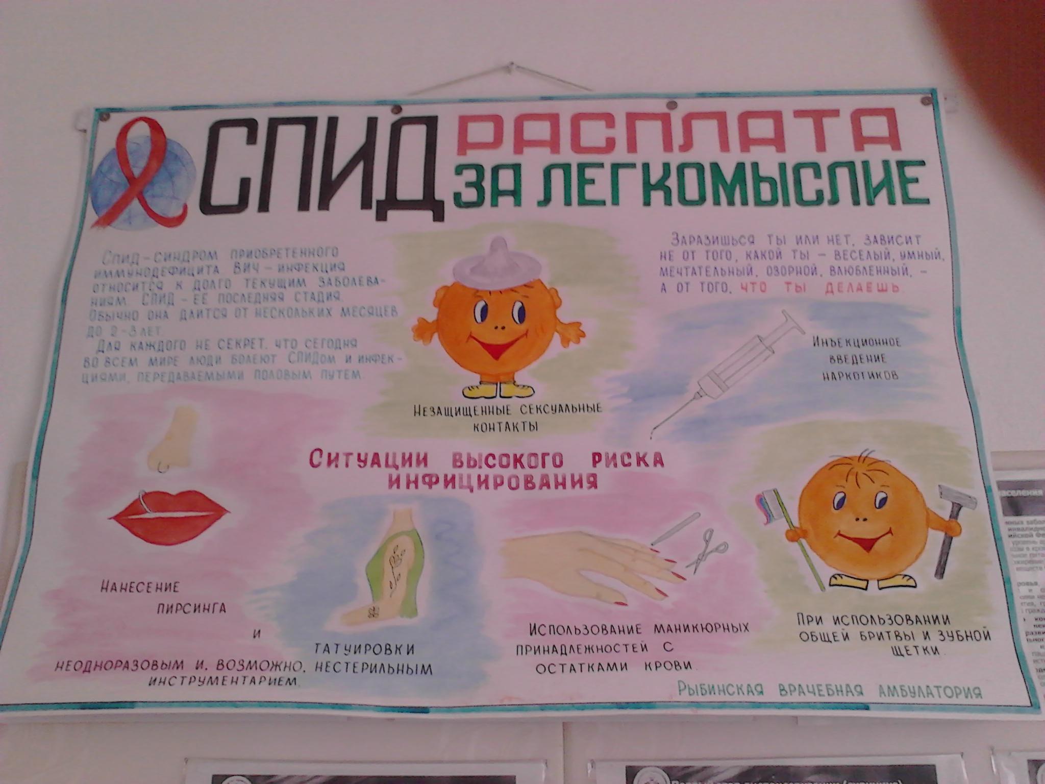 eroticheskie-foto-devushek-kolchugino