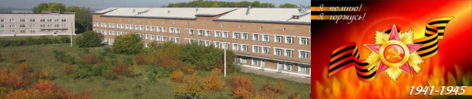 55 я городская больница г москва